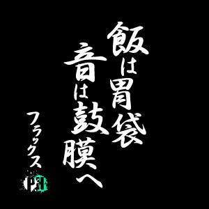 profile_tsuchiya02