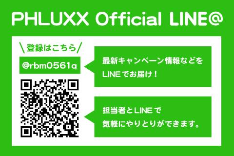 hp_under_banner_line