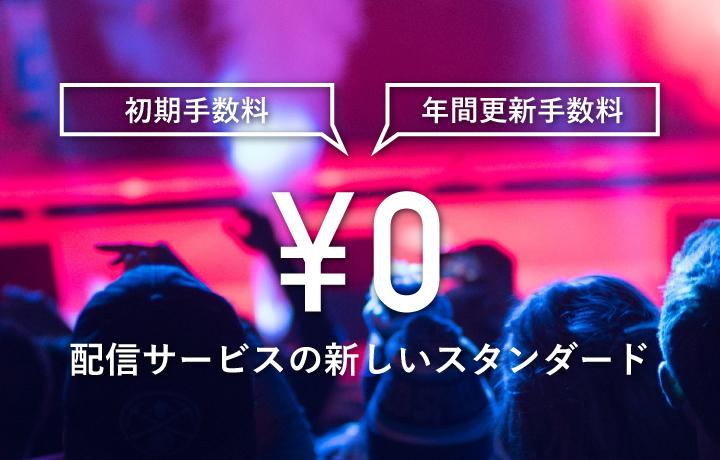 top_tokusyu02